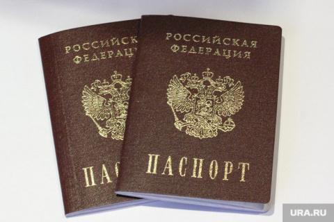 Названы сроки отмены паспорт…