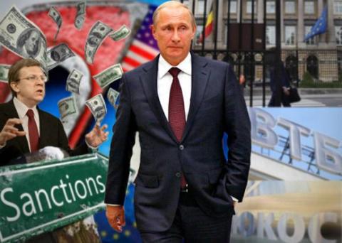 Западное СМИ: Россия вышла п…