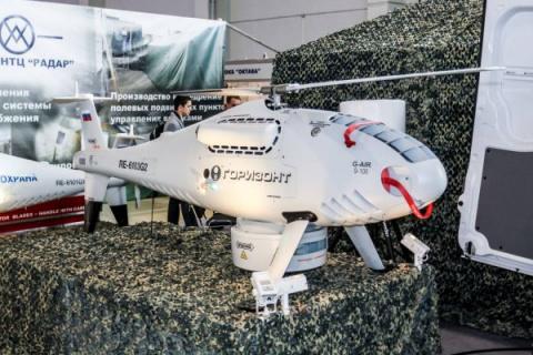Российский БПЛА-вертолёт «Го…