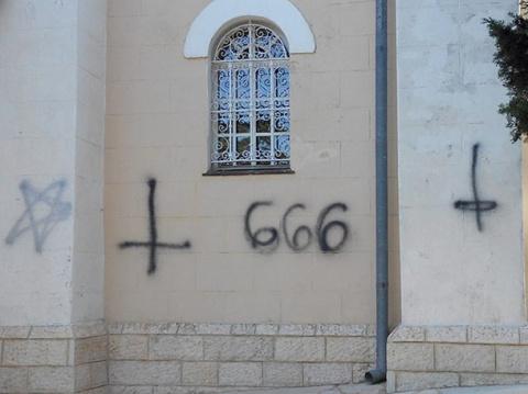 В Израиле неизвестные осквернили храм русской православной церкви