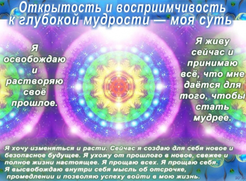 Церковь эпохи духовного просвещения.