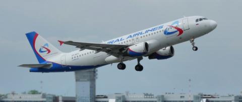 «Уральские авиалинии» трудоу…