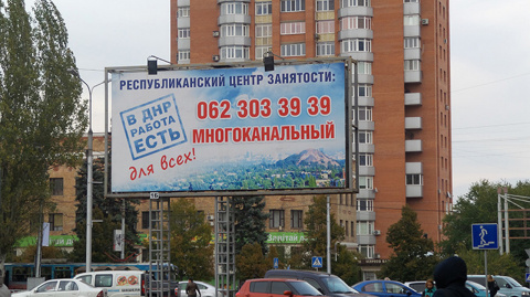 Как живет Донецк: границы, российский рубль, паспорт ДНР