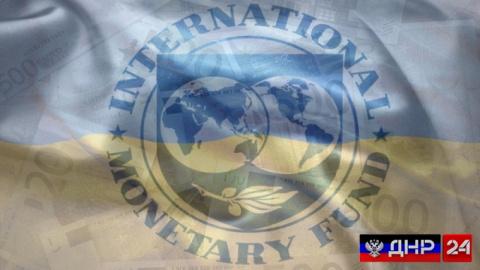 МВФ потребовал от Киева повы…