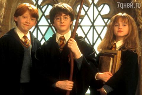 «Гарри Поттер»: как сейчас в…