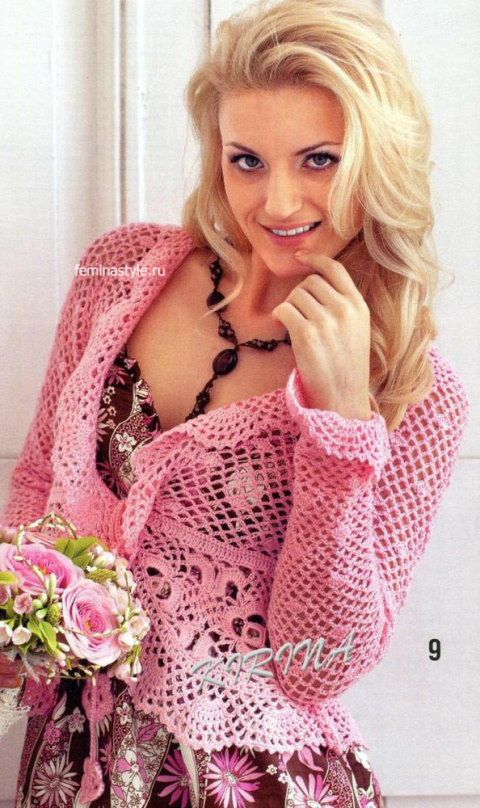 Розовый жакет на завязках