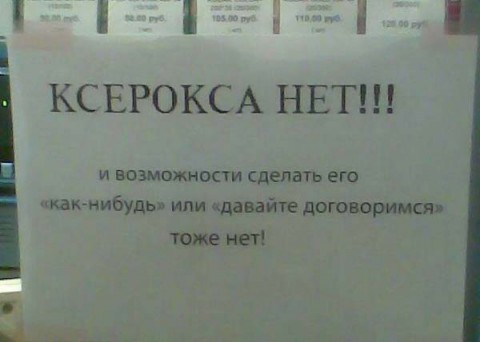 Немного юмора.))