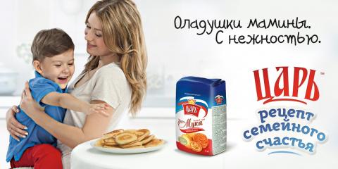 В Екатеринбурге раскрыли рецепт семейного счастья