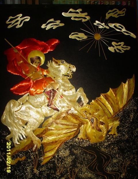 Золото соломы