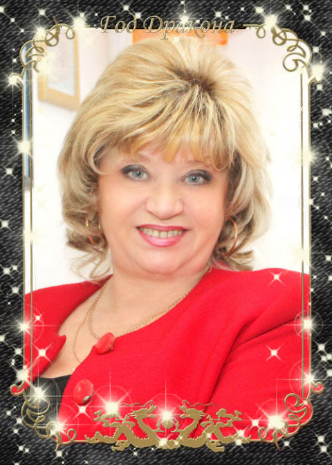 Вера Кривенкова (Дорогина)