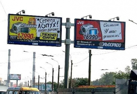 Удачная реклама?)