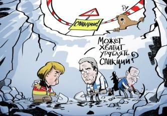 Антироссийские санкции подры…