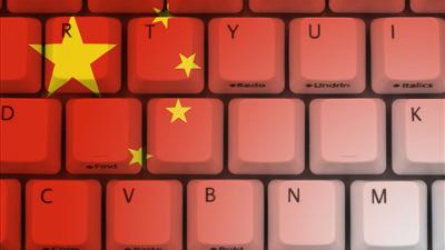 Китайцев заподозрили во взломе системы с персональными данными американских чиновников