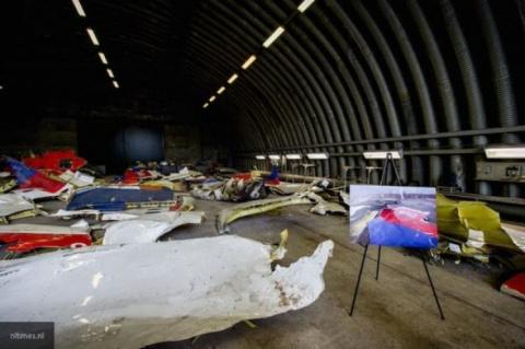 Крушение МН17: соглашение Ук…