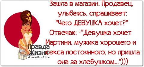 Гениальный менеджер)))