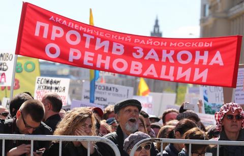В центре Москвы 8 тыс. челов…