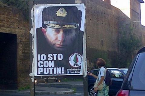 Рим заполонили портреты Владимира Путина