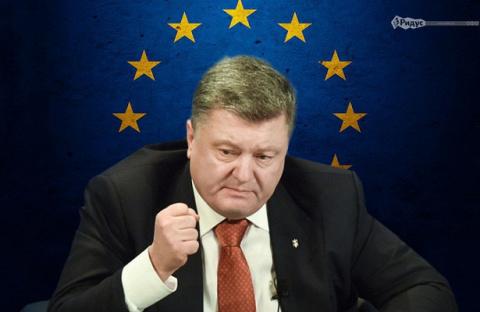 Украина потребовала ускорить…