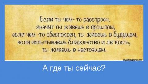 Живи, как будто на земле рай!!!))))