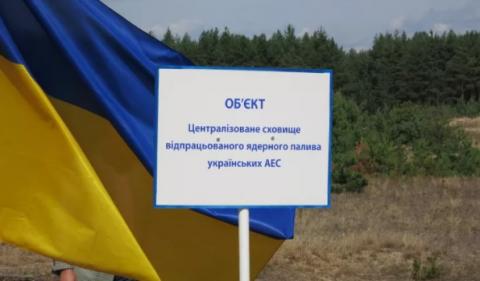 Американцы превращают Украин…