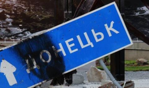 Прощай «Минский мир», здравствуй, война?