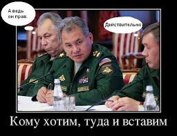 Россия создаст надежный засл…