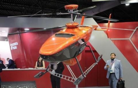 ВРТ-300: прототип мощного ве…