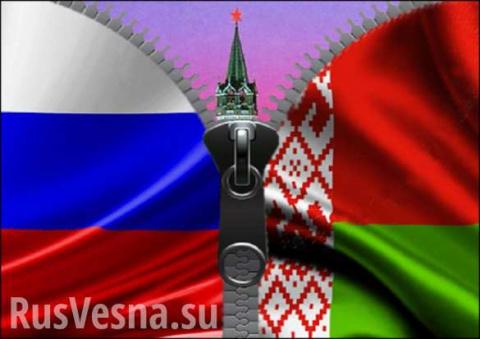 Минск вернулся к трезвым оце…