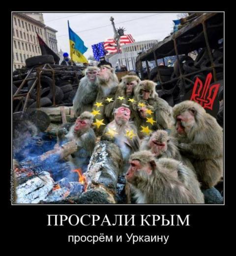 Страничка юмора - Киев успешно делает западных лидеров клоунами /письмо из Одессы/