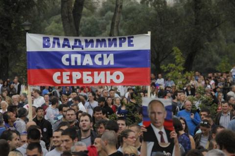 Сербский народ натерпелся от…