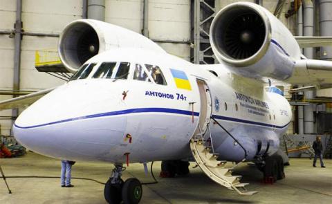 ОПК Украины: прицепить бы «А…