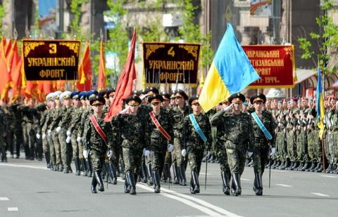 Украинцы в последний раз отм…