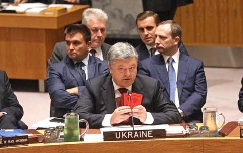 О жесте президента Украины в…