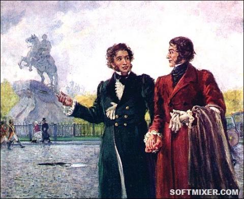 Как Пушкин поляка проучил