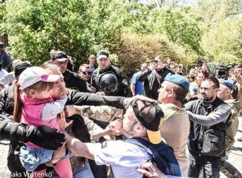 Такого напряжённого Дня Победы в Одессе ещё не было