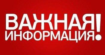Улюкаев получил восемь лет колонии строгого режима
