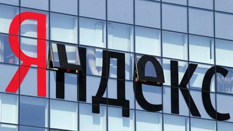 «Яндекс» опроверг информацию…