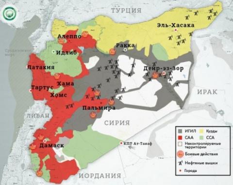 WP: «Путин победил Америку в Сирии»