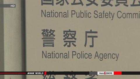 В Японии уменьшается уровень преступности