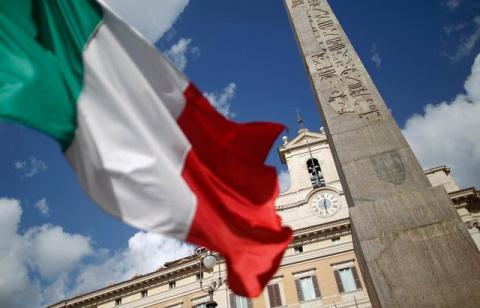 Fitch понизило кредитный рейтинг Италии