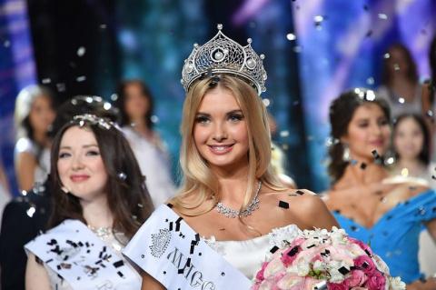 Мисс Россия - 2017. Полина Попова и фото всех участниц