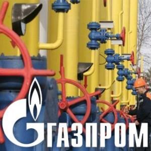 Путин немного огорчил новых американских владельцев украинской ГТС