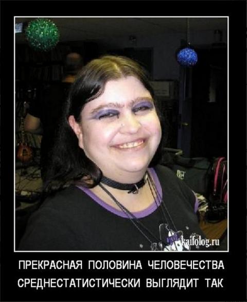 Лена Миро: Особенная женщина.