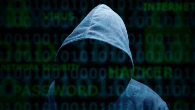 Хакеры из России похитили ре…