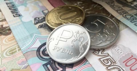Более 60 миллиардов рублей п…