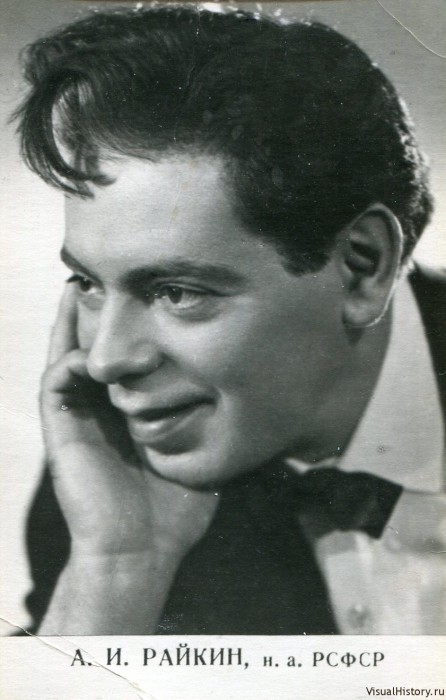 Аркадий Райкин и его образы - открытки 1964 г.