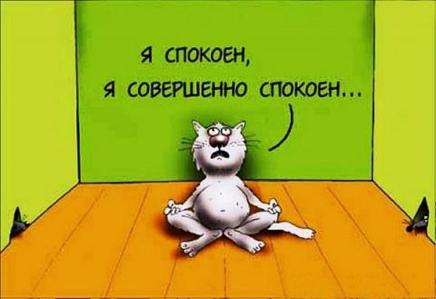 После корпоративной вечеринки командный дух больше похож на перегар.))))