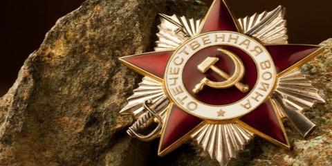 Александр Росляков. Мой отец был фронтовиком. Это – не внешний вид, а состояние души