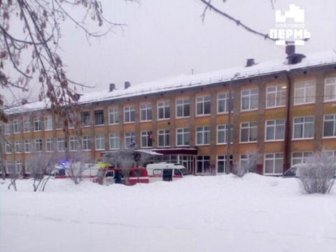 ЧП в школе Перми: два ученик…