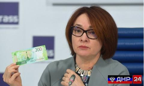 ЦБ РФ запустил в оборот банкноты номиналом 200 и 2000 рублей (ФОТО)